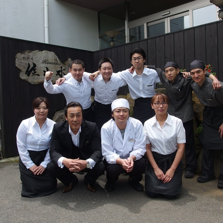 『箱根』と『ホテル佳山水』は皆様のお越しを心よりお待ちしております。