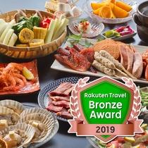 ■楽天トラベルブロンズアワード2019 受賞■『炉端焼き』にてお食事をお楽しみください。