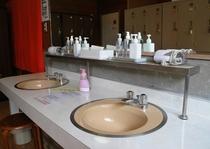 漢方薬湯 洗面スペース