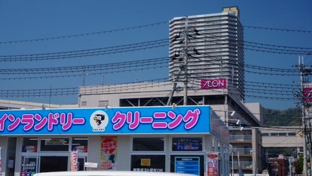 大津市内【2】