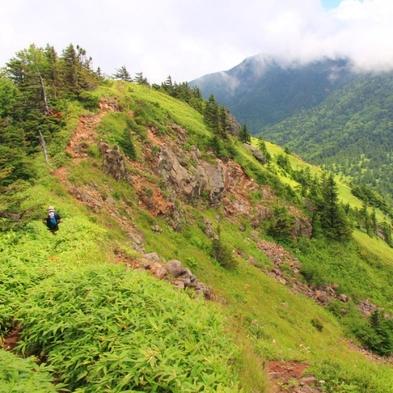 【トレッキングプラン】《特典付》日本百名山「四阿山〜根子岳」の絶景!送迎対応可能☆【2食付】