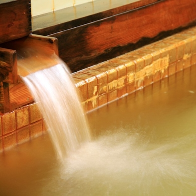 【直前割】◆素泊まり◆人工温泉でリフレッシュ。自然豊かな菅平高原を満喫♪