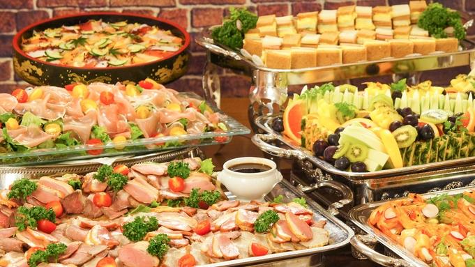 ◆楽天アワード受賞◆大好評の夕食バイキングが半額!【1泊夕食付】