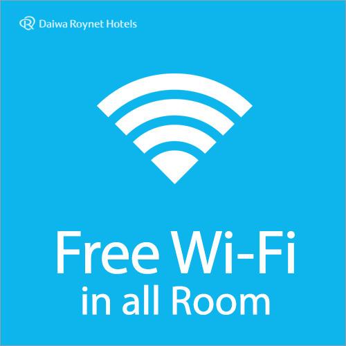 全客室Wi-Fi(無線LAN)と有線LANのダブル接続でスマホもタブレットも会社のPCも快適です。