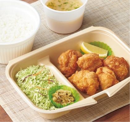 【お弁当付き】やよい軒のお弁当付きプラン☆彡