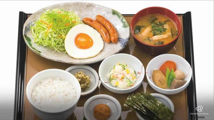 【朝食付き】朝5時からok★和洋3種類の定食どれにしようかな♪
