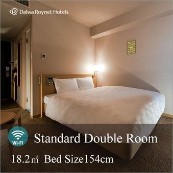 【喫煙】スタンダード18平米・154cm幅ベッド【3〜4名】