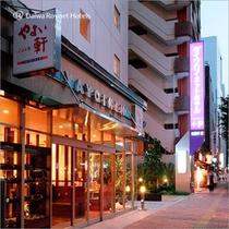 ホテル+やよい軒