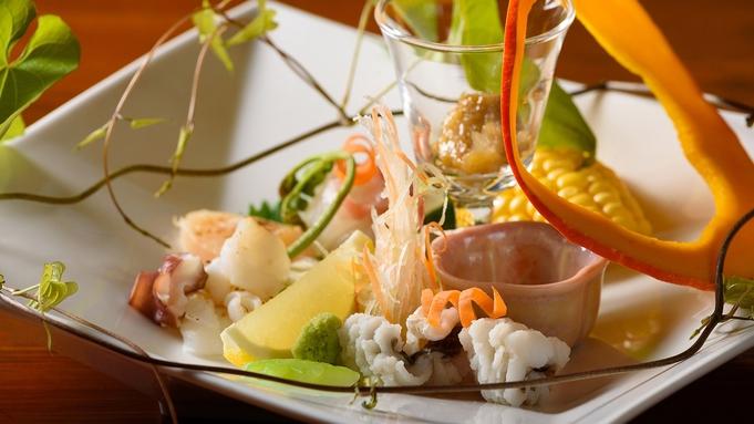 <自分へのご褒美に>大人の贅沢【ひとり旅】◆一泊2食付プラン