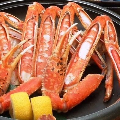 かに★料理自慢の旅館「海潮園」で味わう三大蟹料理コラボプラン♪