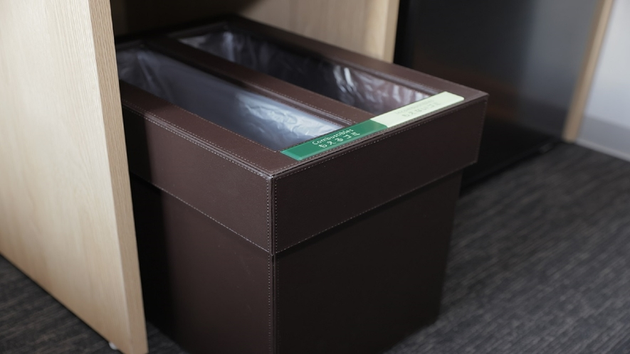 【Smart】地球に優しい分別ごみ箱を採用