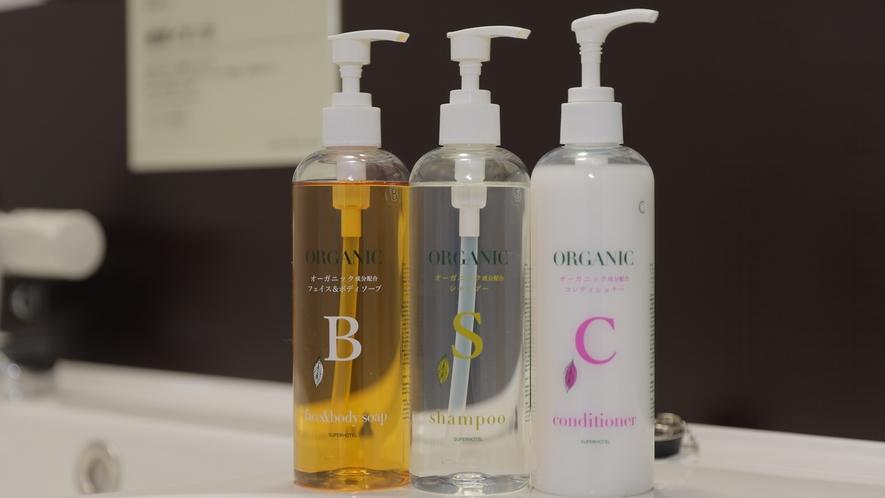 【Organic】髪や肌に優しいシャンプー類