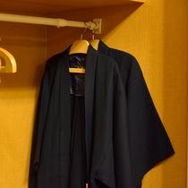 客室内備品(浴衣羽織)