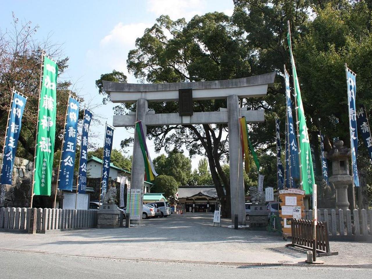 加藤神社入口