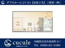 ダブルルーム(17平米)【定員2名】