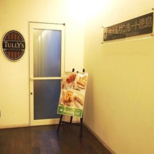 1階 タリーズ館内入口