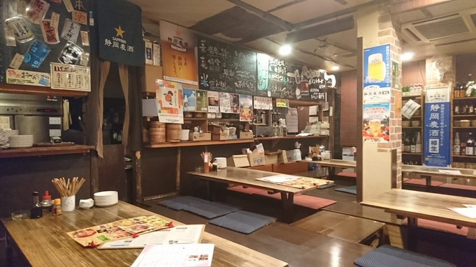 静岡料理&B級グルメ宝庫♪『静岡居酒屋 光琳』嬉しい食事券2000円付