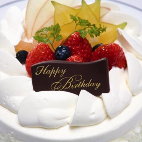 【記念日】各種ケーキ承ります★