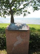 公園100選の石碑