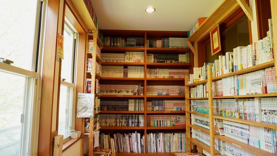 トワラ図書室ー今日選ぶのは、どの一冊ですか?