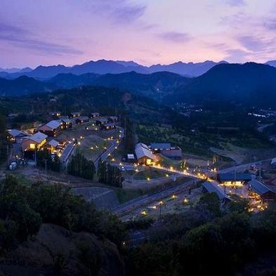 【お一人様専用】ひとり贅沢、自遊時間。気ままに愉しむ熊野の静かな休日 味覚三昧/オールインクルーシブ