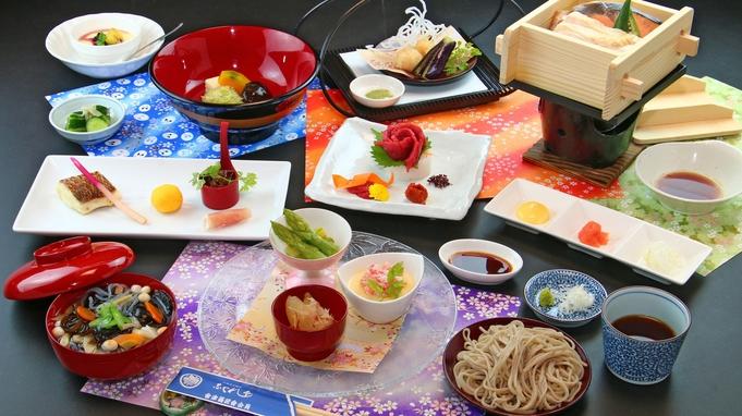 【ワクチン接種応援★特典付】【贅-zei-】日本料理の粋を味わうくつろぎの時間【1日2組限定】