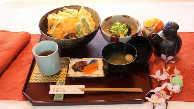 【平日限定】富山の海の幸「白エビかき揚げ丼」1泊2食