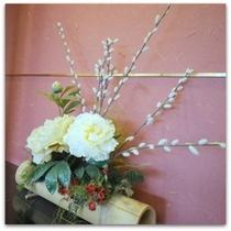 ■正面玄関■~お花~