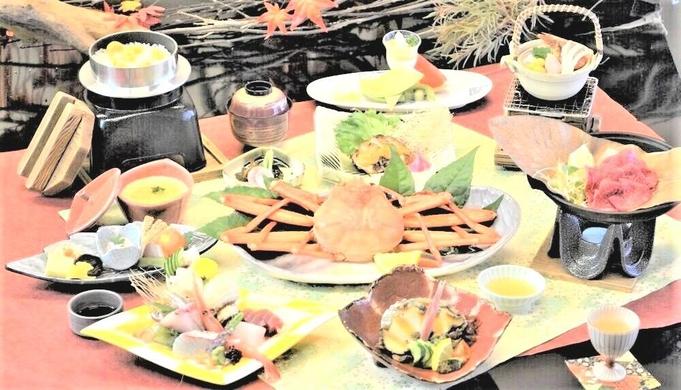 秋の一押しプラン 秋彩り 紅葉の宴2021 ※兵庫県産山田錦のお酒プレゼントキャンペーン