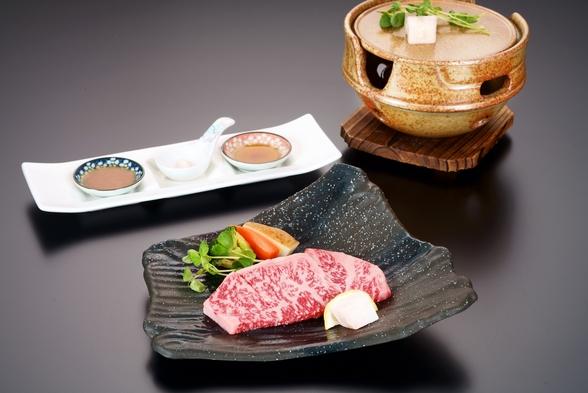 春スタンダードプラン 但馬牛ロースステーキ、ロブスター二味焼等、旬の会席料理をお楽しみください