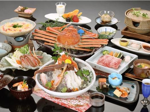 冬の宴 当館最高峰の「饗宴会席」タグ付き松葉蟹と但馬牛ステーキが楽しめます♪