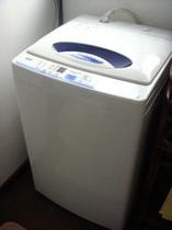 設備:洗濯機