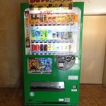 1F フロント前 ジュース自販機