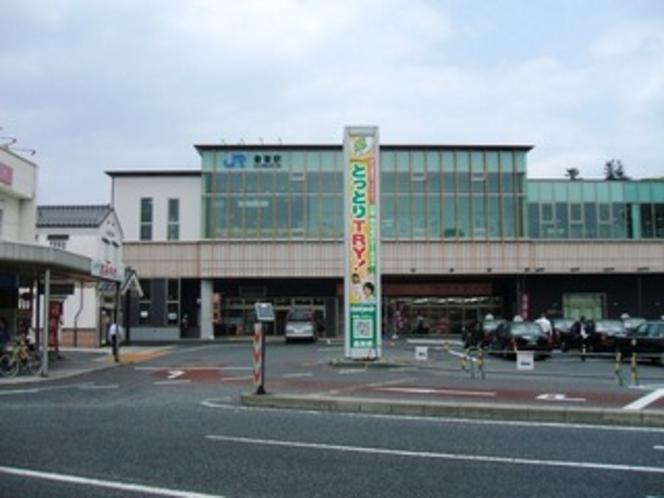 JR倉吉駅です。