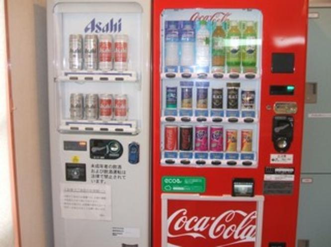 ビール・ソフトドリンクの自動販売機