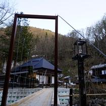 **【つり橋】本館から滝見の湯・露天風呂へはこちら