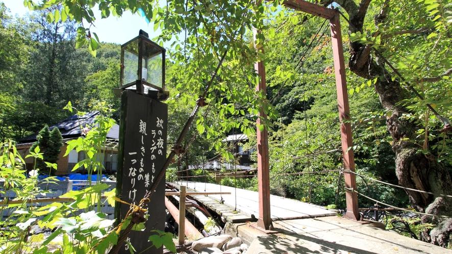 *【つり橋】露天風呂へはこちらのつり橋を渡っていきます。
