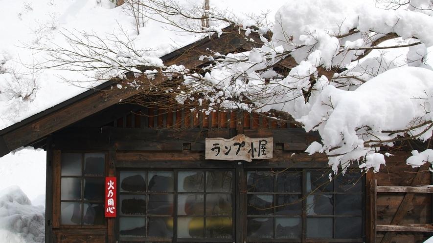 *【ランプ小屋】ランプ小屋も雪に覆われております。
