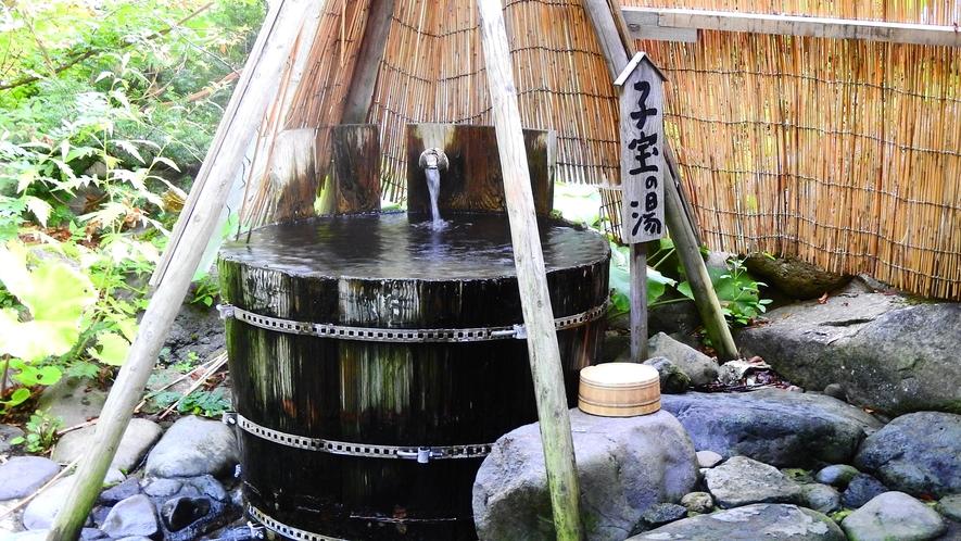 *【露天風呂】子宝の湯