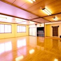 ◆多目的ホール