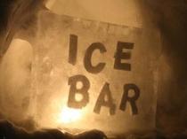icebar_sign