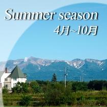 *夏の風景/北海道の屋根と呼ばれる十勝岳連峰をバックに、広大な丘陵地帯に囲まれています。