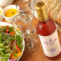 *夕食一例/お食事と一緒に、ここでしか味わえない「富良野ワイン」を是非お試しください。