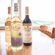 *富良野ワイン/富良野市内で限定発売のご当地ワイン。ラベンダーフレーバーはお土産にぴったり。