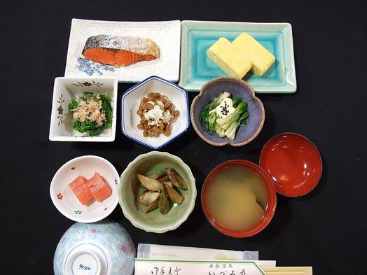 お手軽プラン2食付(浴衣、タオル別料金)食事は家庭食のような簡単な和定食(ご飯+汁物+他2・3品)