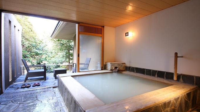 【カップルにおすすめ】貸切風呂無料&レイトアウト12時!大切な人と幸せな旅を◆1泊2食付 匠コース