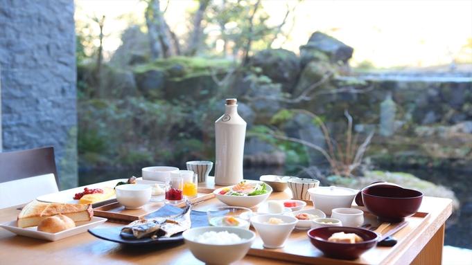 【箱根翡翠厳選!】干物セットをご自宅に宅急便でお届け!◆朝食付プラン