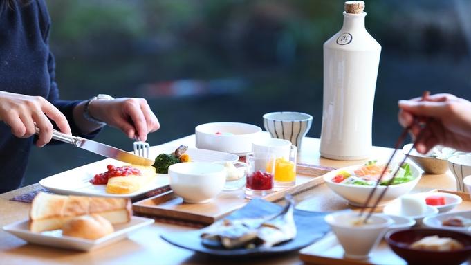 【楽天トラベルセール】旬の食材と至極の贅を尽くした会席料理と二つの名湯を愉しむ◆2食付 いち游コース