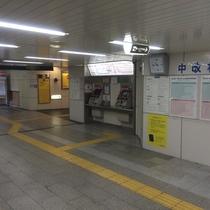 地下鉄御堂筋なんば駅