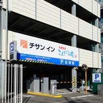 ◆無料駐車場◆ 立体駐車場138台※先着順